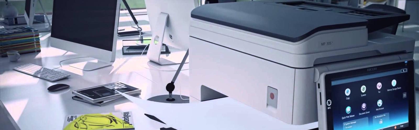 naprawa drukarek ricoh